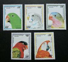 Cambodia Parrots 1995 Bird Fauna Animals Pet (stamp) MNH