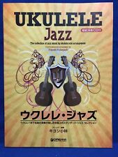 Genuine Ukulele Jazz Score Arranged by Kiyoshi Kobayashi Performance With CD