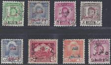 IRAQ 1948 PALESTINE AID STAMPS EIGHT DIFFERENT ISSUES SG T324 T337