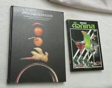 2 Books in Thai Language - Cookbook and Cocktail/Mixing, HB VG