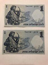 Israel 1 Lira 1958 P-30 Vf-Ef Lot of 2