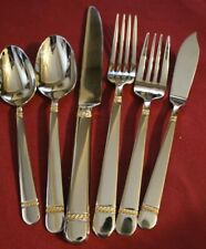 Reed & Barton Brighton Gold 18/8 Stainless Choice Piece/Set Korea Flatware