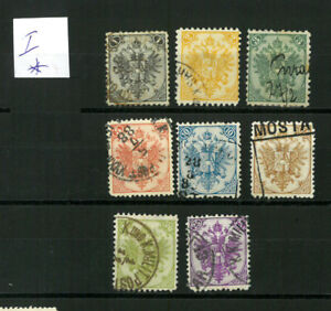 Bosnia   1879  I plate Good set stamps   VF used  (950)