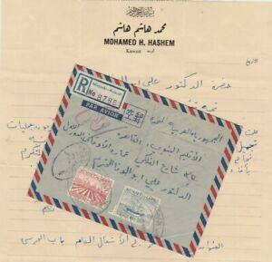 KUWAIT Rare Reg.Airmail Letterhead Tied 90 N.P. old Currency Send MIRGAAB 1961