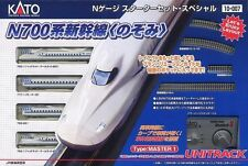 New Kato Japan N Gauge 10-007 N700 Series Shinkansen Bullet Train Set