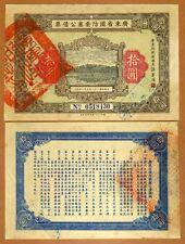 China, Canton, $10, Rare 1932 Defense Bond, XF