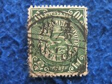 China Imperial Coil Dragon Used Nice Postmark ( 15 )