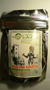 Salt Svanetian Georgian Spices Seasoning Blend 3.55 Oz Svan Svanuri Spice Fresh