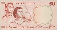 Israel 50 Lirot 1960 Blue S/N VF-XF Condition