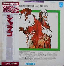 ROBERT  FARNON BO SHALAKO LP Japon Brigitte BARDOT