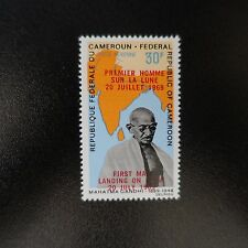 Cameroon post Aerial Pa N°151 Neuf Luxe Original Gum Mnh Value