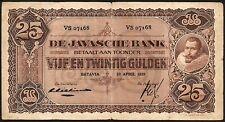1929 Netherlands Indies 25 Gulden Banknote * VS 07168 * aF-F * P-71b *