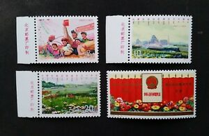 China.PRC MNH mit OG Top