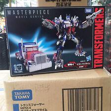 Transformers Masterpiece Last Knight TLK MPM-04 Optimus Prime Japan Ver. AU