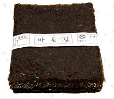 Korean parae dried green laver seaweed for ghimbab nori 100 sheets low calories