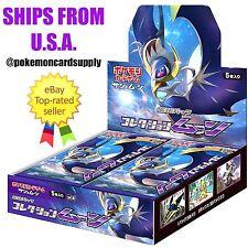 Japanese Pokemon Card Sun & Moon MOON SM1M SEALED BOOSTER BOX USA FAST SHIPPING!