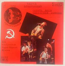 Bruce Springsteen Corn In The USRR II 2-LP  Toronto 1985