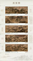 China Art Stamps 2019 MNH Five Sacred Mountains Landscapes 5v M/S