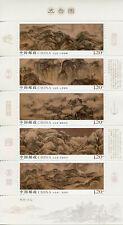 China Art Stamps 2019 MNH Five Sacred Mountains Landscapes 5v M/S
