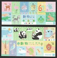 JAPAN 2018  Animal Series No 1  Panda Lion Bird Frog Mini s/s  Stamp