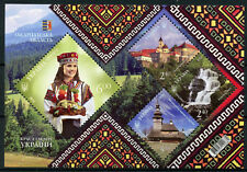 Ukraine 2016 MNH Transcarpathia 4v M/S Traditional Costumes Tourism Stamps