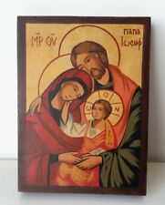 Hand Painted Icon Holy Family - Virgin Mary, Child Jesus Christ , St. Joseph