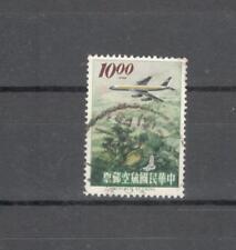 S604 - CINA  1963-  POSTA AEREA N. 12  - VEDI  FOTO