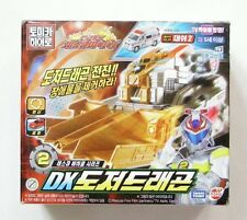 TAKARA TOMY TOMICA HERO RESCUE FIRE : DX Rescue Fire Dozer Dragon #02