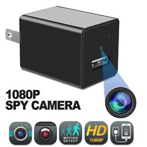 1080P HD Mini Security Hidden Camera Nanny Cam USB Wall Charger Adapter Plug