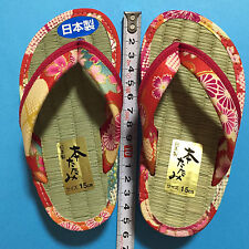 F/S Japanese Tatami Straw mat Zori Sandals Cute Kawaii for girl 15cm from Japan