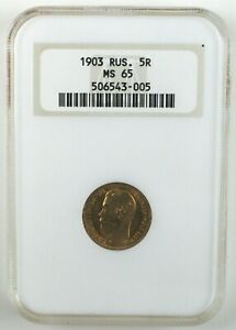 1903  Russia 5 Roubles Gold Nicholas II NGC MS65 Gem Coin #5098