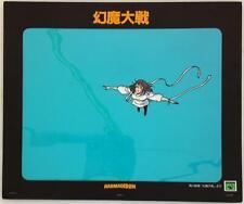 GENMA TAISEN WARS HARMAGGEDON JAPAN ANIME CEL 1983 KATSUHIRO OTOMO SF PRE AKIRA