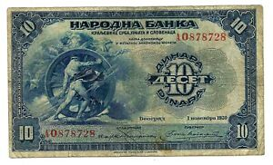 Yugoslavia (P21a) 10 Dinara 1920