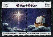 Peru 2017 PUCP Päpstliche Katholische Universität Schiff Sterne Postfrisch MNH
