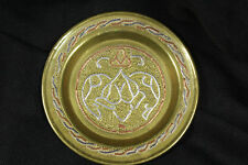 Plato damasquinado pequeño. Cobre y plata. Small damask dish. Copper and silver
