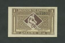 More details for greece  1 drachma  1917 krause 304a  ef  banknotes