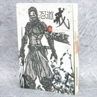 SHINOBIDO IMASHIME Shinobidou Official Guide PS2 Book EB1x*