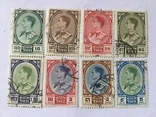 1961 Siam Thailand Old Stamps Lot  33