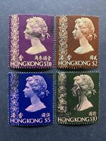 1973 HONG KONG  , QUEEN ELIZABETH II , SET OF 4   #2