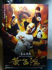 The Unity of Heroes (Hong Kong Martial Art Movie) Wong Fei Hung