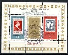 Turkey 1981 SG#MS2749 Balkanfila VIII Stamp Exhibition Cto Used M/S #A35794