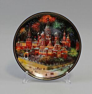 99840315 Sammelteller Russische Basiliken Wandteller Rußland Porzellan D19cm