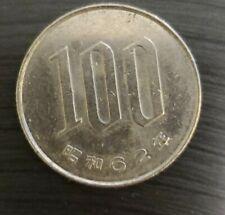 CIRCULATED 100 YEN JAPANESE COIN