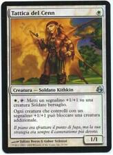 MTG WIZENED CENN ASIAN LRW CENN RUGOSA MAGIC