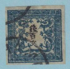 JAPAN 2a USED - NO FAULTS EXTRA FINE!