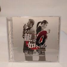 Yakuza 0 Ryu ga Gotoku 0 80s hit collection Soundtrack Japan