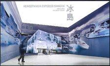 "Iceland 2010 ""EXPO 2010"", Shanghai/Pavilion/Buildings/Architecture 1v m/s n42359"