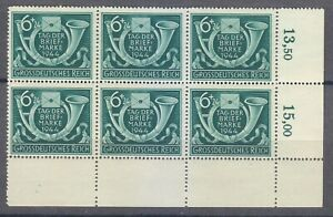 Germany 1944 MNH Mi 904 Sc B288 Post Horn and Letter.Stamp Day.Block of 6 **