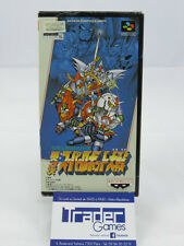 Super Robot Taisen, Super Famicom, Japanese version COMPLET