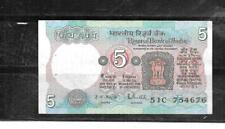 INDIA #80m 1985 5 RUPEES VF CIRCULATED OLD BANKNOTE PAPER MONEY CURRENCY NOTE